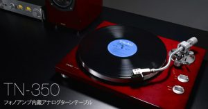 アナログプレーヤー TEAC TN-350【PC/ハイレゾ録音対応】