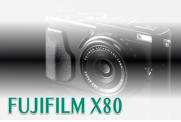 FUJIFILM X80のうわさ