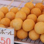 チーズボール[一心行の大桜・飲食出店]