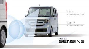 【2018新型】ホンダ N-ONE:安全運転支援システム