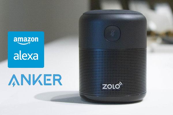 Anker eufy / Zolo[Alexa スマートスピーカー]