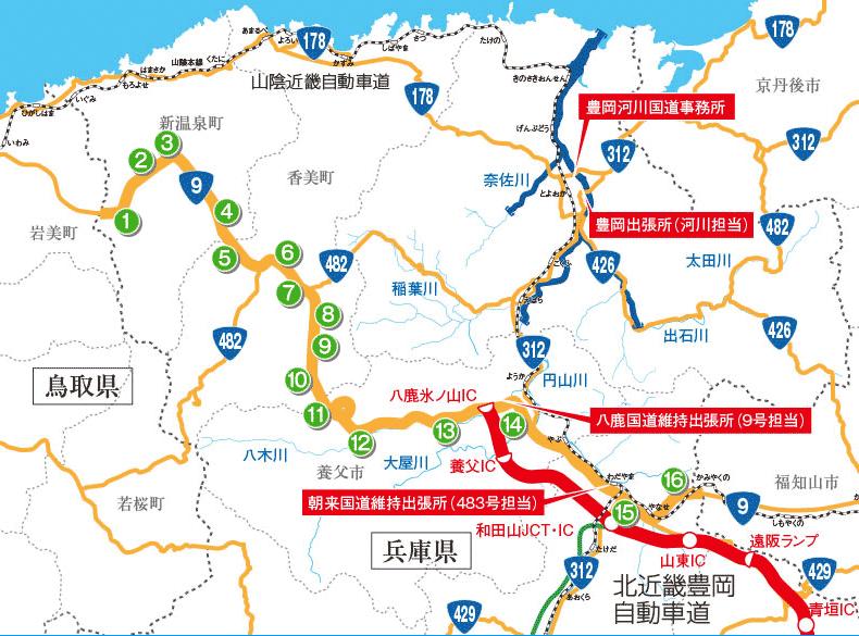 兵庫県 国道9号線[道路情報ライブカメラ]