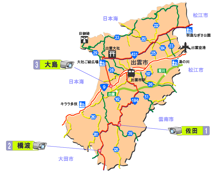 島根 出雲市[道路情報ライブカメラ地図]