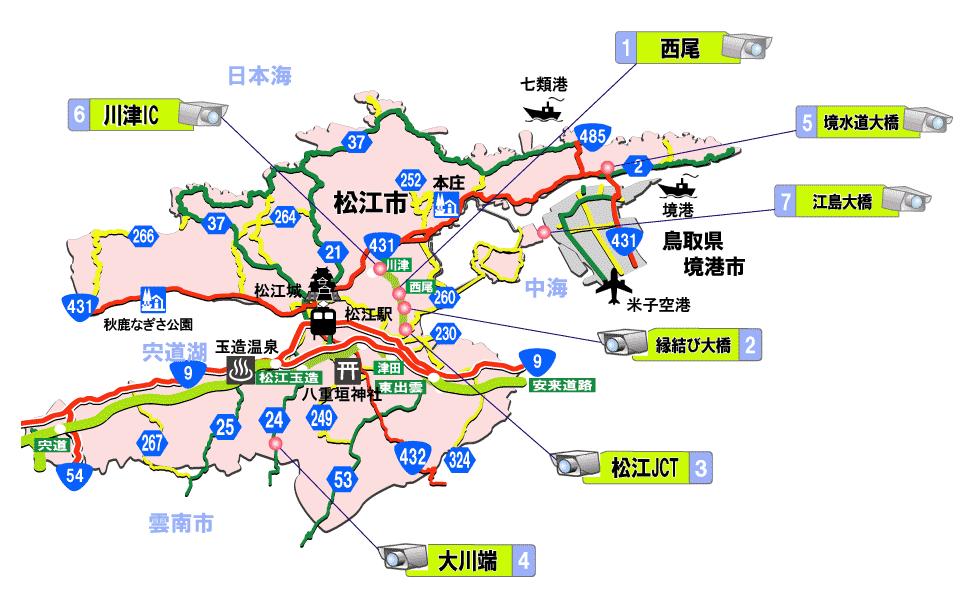 島根 松江市[道路情報ライブカメラ地図]