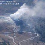 噴火口周辺の蒸気[硫黄山 えびの高原 霧島連山]