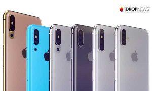 トリプルカメラ搭載の iPhone[新型 iphone 2018-2019]