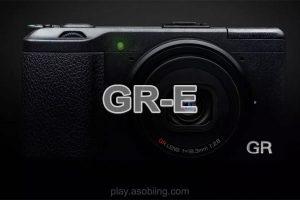 フルサイズイメージセンサー GR-E[Ricoh GR]
