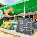 伊王島海水浴場(コスタ・デル・ソル)[きれいな長崎 白浜ビーチ]