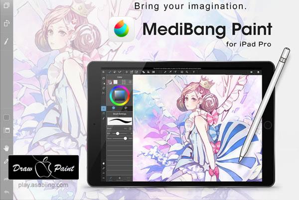 Medibang Paint(メディパン・ペイント)[iPad Pro イラストアプリ]