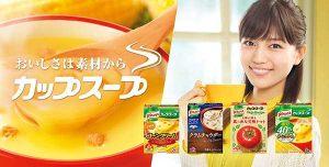 【飲む・食べる】栄養バランス カップスープ選び