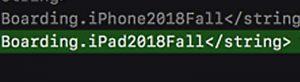 秋発表を示唆するコード[2018 新型 iPad Pro 発売日]