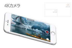 カメラ(4K動画)比較[新型 iPhone Xs / 8 オススメ機種]