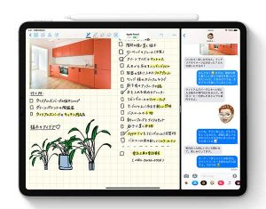 Apple Pencil 2 ペアリング充電[2018 新型 iPad Pro]