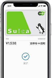 予備電力機能付きエクスプレスカード[オススメの iphone XR / 8]