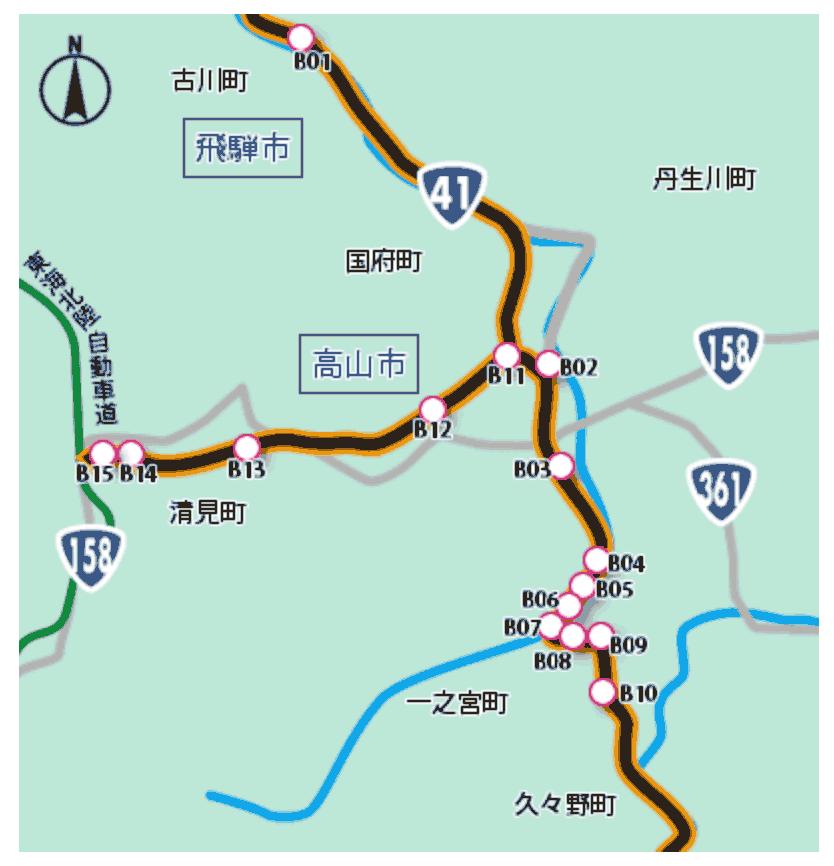 岐阜 国道41号 飛騨高山《渋滞積雪ライブカメラMap》