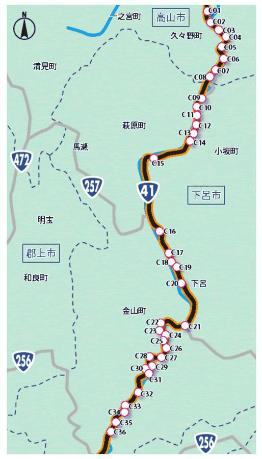 岐阜 国道41号 飛騨南部:下呂市《渋滞積雪ライブカメラ地図》