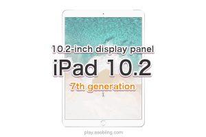 10.2インチディスプレイ[2019 新型 iPad 第7世代]