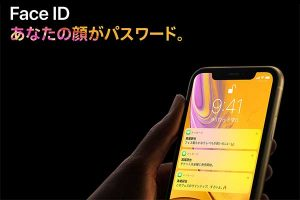 顔認証セキュア Face ID[2018 iPhone XR]