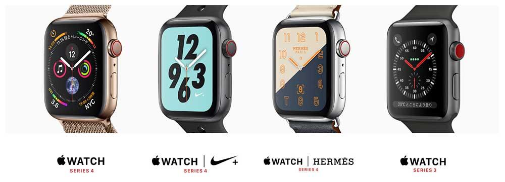 ラインナップ[2019 新型 Apple Watch 5]