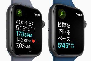 速度距離 消費カロリー 心拍数[2019 新型 Apple Watch 5]