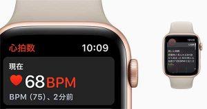 ECG 心電図機能[2019 新型 Apple Watch 5]
