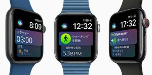 GPS / セルラーの違い[2019 新型 Apple Watch 5]