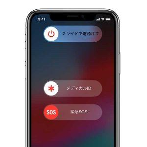 緊急 SOS[2019 新型 Apple Watch 5]