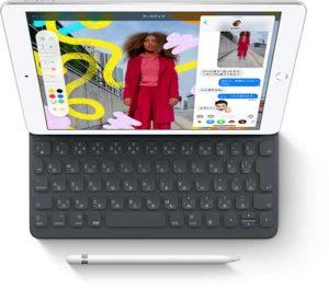 特長や機能[2019 新型 iPad 7]