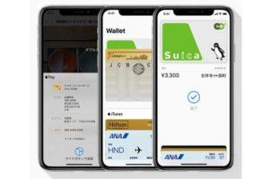 電子マネー Apple Pay / Suica[2019 新作 iPhone]