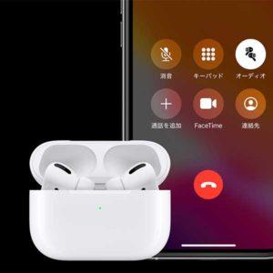 Siri 音声機能操作[2019 新型 AirPods Pro]