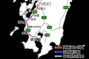 南九州自動車道 ライブカメラ[熊本地域]
