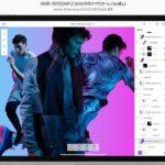 iPad Pro 使い方[2020 最新 iPad 比較]