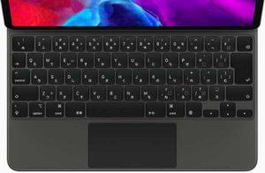 iPad Pro Magic Keyboard[2020 最新 iPad 比較]