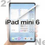 値段 発売時期いつ[新型 iPad mini 6]