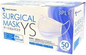 【日本マスク】サージカルマスクYS[日本製マスク Amazon 通販]