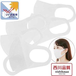 【西川】洗って使えるマスク[日本製マスク Amazon 通販]