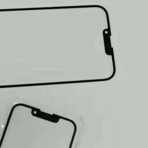 ノッチ縮小 保護フィルム画像[2021 新型 iPhone 13]