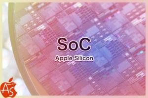 SoC チップセット[2020 新型 iPad 8]