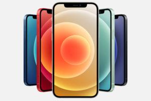 おすすめ比較[2020 最新機種 iPhone 12]