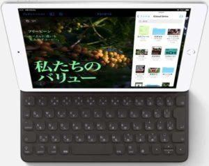 Smart Keyboard[2020 新モデル iPad 8]