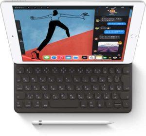 機能 スペック[2020 新モデル iPad 8]