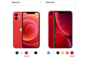 サイズ比較 iPhone Xʀ[2020 新型 iPhone 12]