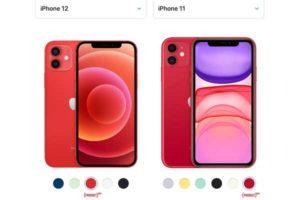サイズ比較 iPhone 11[2020 新型 iPhone 12]