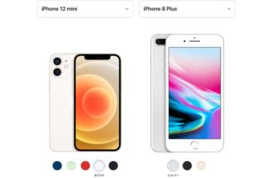 サイズ比較 iPhone 8 Plus[2020 新型 iPhone 12 mini]