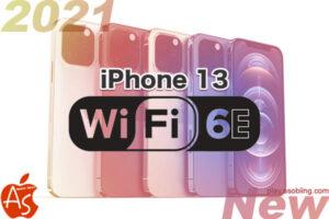 高速データ伝送 Wi-Fi 6E 対応[2021 新型 iPhone 13]