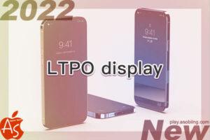 LTPO 120Hz リフレッシュレート[2022 新型 iPhone 14]