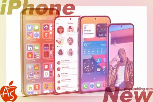 イベント発表 発売日[2021 新機種 iPhone 13]
